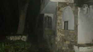 Imagen casa Cueva de Los artiles