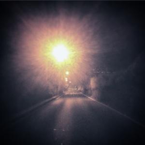 Esa misteriosa Luz que quizá todos veamos...
